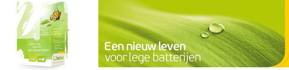 home_nl